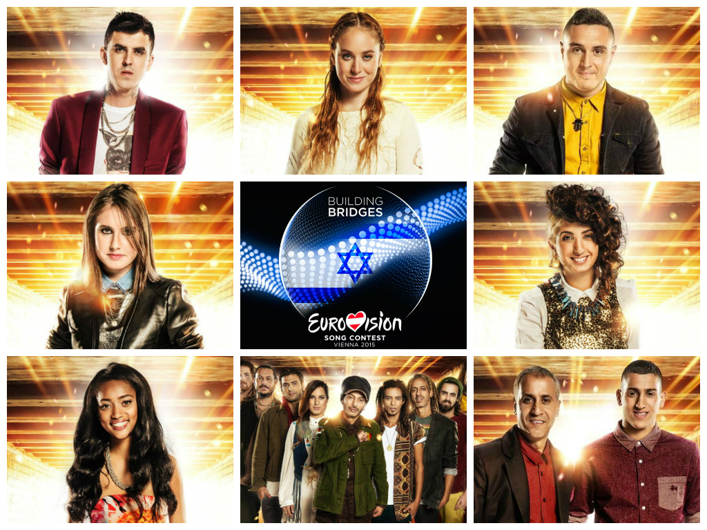 "Israel: ""The Next Star"" airs Dedication Show and Eurovision Special"