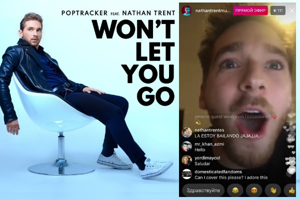 """No, no, no! Nathan Trent freaks out over technical mishap in premiere of new single """"Won't Let You Go"""""""