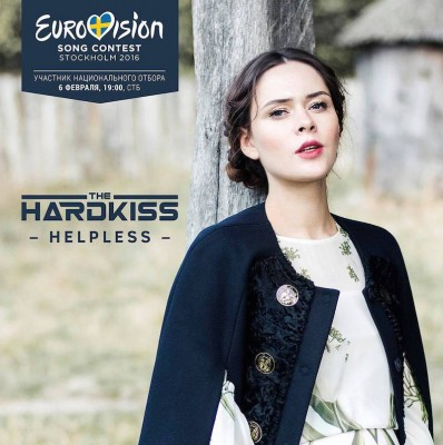 The Hardkiss Helpless Eurovision 2016 song