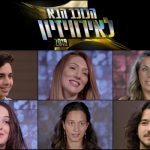 Rinat Bar among qualifiers on Episode 3 of Israel's 'The Next Star for Eurovision 2018'