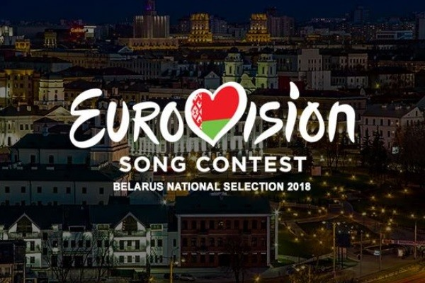 Belarus national selection 2018