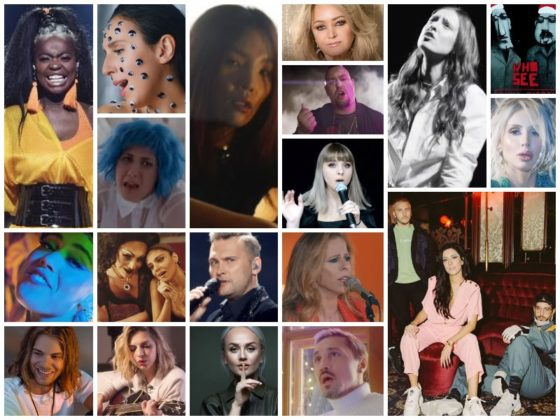 Eurovision Artists New Music January 2019 week one