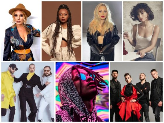 Eurovision 2021 Acts 17 February